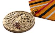 Медаль «320 лет инженерным войскам» с бланком удостоверения