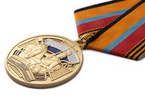 Медаль «320 лет Российской гвардии» с бланком удостоверения