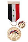 Медаль САР «Сирийско-российское боевое содружество» с бланком удостоверения и лацканным знаком
