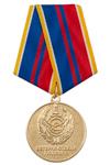 Медаль «Ветеран отдела полиции (Шахтинск)»
