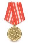 Медаль «40 лет образованию ВПУ МО СССР» с бланком удостоверения