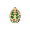 Фрачный знак «155 лет службе судебных приставов»
