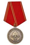 Медаль «За безупречный труд. Охрана и безопасность» 3 степени