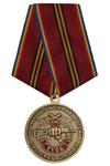Медаль ОСпН «Русь» «За службу в спецназе ВВ МВД России»