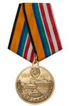 Медаль «100 лет Казанскому танковому училищу»