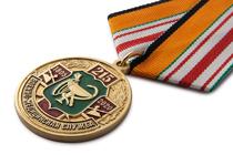 Медаль «215 лет военно-медицинской службе» с бланком удостоверения