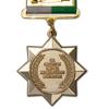 Знак «За заслуги перед Любинским районом»
