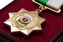 Удостоверение к награде Знак «За заслуги перед Любинским районом»