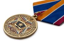 Медаль «320 лет продовольственной и вещевой службе ВС РФ» с бланком удостоверения