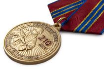 Медаль «210 лет войскам национальной гвардии» с бланком удостоверения