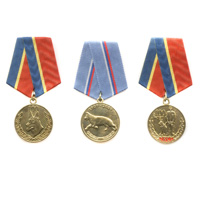 Комплект медалей «100 лет служебному собаководству России»