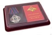 Наградной комплект к памятной медали «60 лет РВСН»