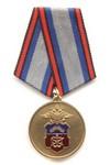 Медаль «90 лет Мурманской милиции» с бланком удостоверения