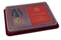 Наградной комплект к медали «35 лет ликвидации аварии на ЧАЭС»
