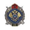 Знак «Пограничное управление ФСБ по Алтайскому краю»
