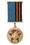 Медаль «75 лет Победы в ВОВ» d 34 мм (Казахстан) с бланком удостоверения