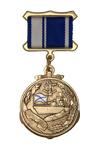 Медаль «320 лет штурманской службе ВМФ России» с бланком удостоверения