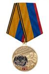 Медаль «70 лет войскам специального назначения» с бланком удостоверения