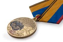 Медаль «70 лет войскам специального назначения (Спецназ)» с бланком удостоверения