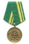 Медаль «90 лет экспертно-крим. подразделениям МВД РФ» с бланком удостоверения