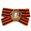 Знак-миниатюра «Орден Ленина» на Георгиевской ленте