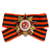 Знак-миниатюра «Орден Великой Отечественной Войны» на Георгиевской ленте