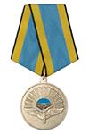 Медаль «80 лет Сызранскому ВВАУЛ (СВВАУЛ)» с бланком удостоверения