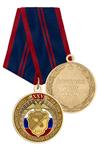 Медаль «25 лет подразделениям собственной безопасности МВД РФ» с бланком удостоверения