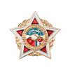 Фрачный знак «Группа советских военных специалистов на Кубе (ГСВСК)»