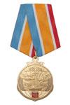 Медаль «105 лет Морской авиации» с бланком удостоверения