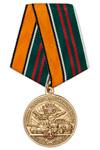 Медаль «85 лет Службе горючего Вооруженных Сил РФ» с бланком удостоверения