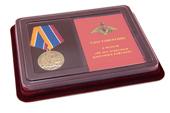 Наградной комплект к медали «60 лет зенитным ракетным войскам»