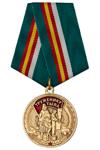 Медаль «Труженику тыла. 75 лет Победы в Великой Отечественной войне» с бланком удостоверения