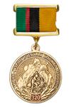 Медаль на квадроколодке «320 лет Горно-геологической службе России» с бланком удостоверения