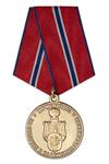 Медаль «За отличие в кадетском движении. Кадеты Орловщины»