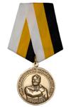 Медаль «Радетелю делу культуры народов России»
