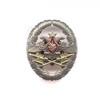 Знак МО РФ «Отличник офицеров тыла»