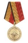 Медаль МО РФ «За отличное окончание военного вуза»