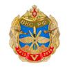 Знак «5 лет ВКС России»