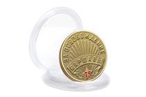 Удостоверение к награде Медаль в капсуле «75 лет освобождения Варшавы» с георгиевской лентой