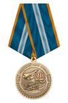 Медаль «110 лет воздушному флоту» с бланком удостоверения
