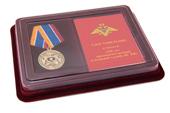 Наградной комплект к медали «320 лет продовольственной и вещевой службе ВС РФ»