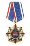 Знак «75 лет ГАИ МВД России»
