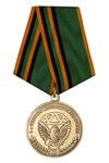 Медаль «70 лет  8-й отдельной железнодорожной бригаде»