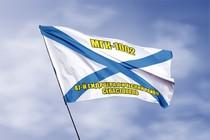 Удостоверение к награде Андреевский флаг МГК-1002