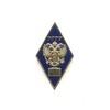Знак «Выпускник РГГУ»