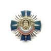 Знак «90 лет Ведомственной охране ЖДТ России» №2