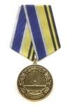 Медаль «За заслуги. Финляндский округ г. Санкт-Петербурга» с бланком удостоверения