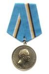 Медаль «400 лет Дому Романовых. Александр I» с бланком удостоверения