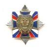 Знак «285 лет Прокуратуре России»